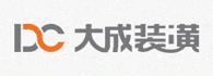 江苏大成装潢有限公司