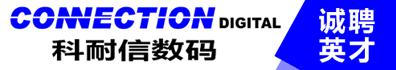 江苏科耐信数码科技有限公司