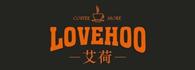 新北区三井艾荷咖啡店