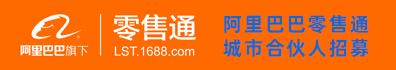 阿里巴巴(中国)网络技术有限公司常州分公司