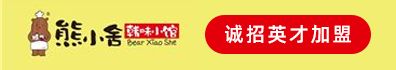 天宁区青龙食和式餐饮店
