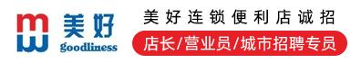 江苏美好超市有限公司