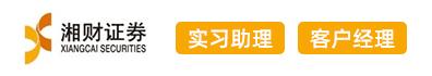 湘财证券股份有限公司常州衡山路证券营业部