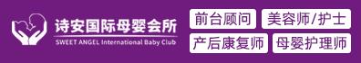常州市溧阳市美薇母婴服务有限责任公司