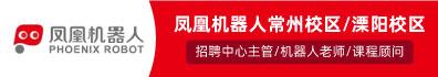 溧陽蘇瑞教育信息咨詢有限公司