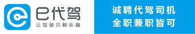 北京億心宜行汽車技術開發服務有限公司