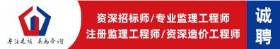 江苏春为全过程工程咨询有限公司