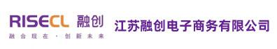 江蘇融創電子商務有限公司