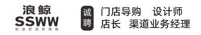江苏行运建材有限公司