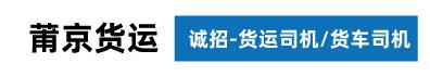 北京莆京联众科技发展有限公司