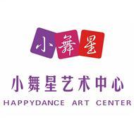 武进区湖塘小舞星艺术培训中心