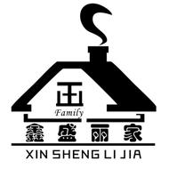 常州鑫盛丽家家具科技有限公司