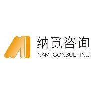 上海纳觅财务咨询有限公司常州分公司